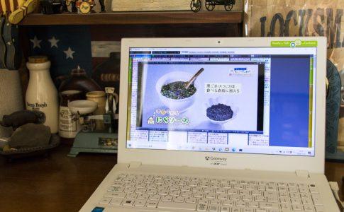 ノートパソコンでテレビを観る方法
