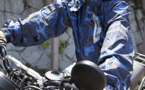 バイク用雨合羽おすすめはコミネ