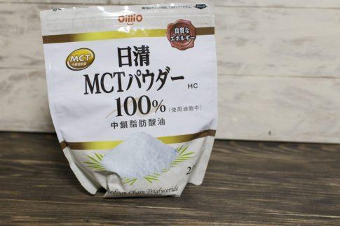 日清MCTパウダー